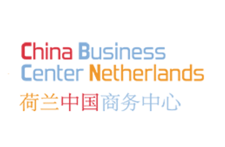 China Business Center Netherlands