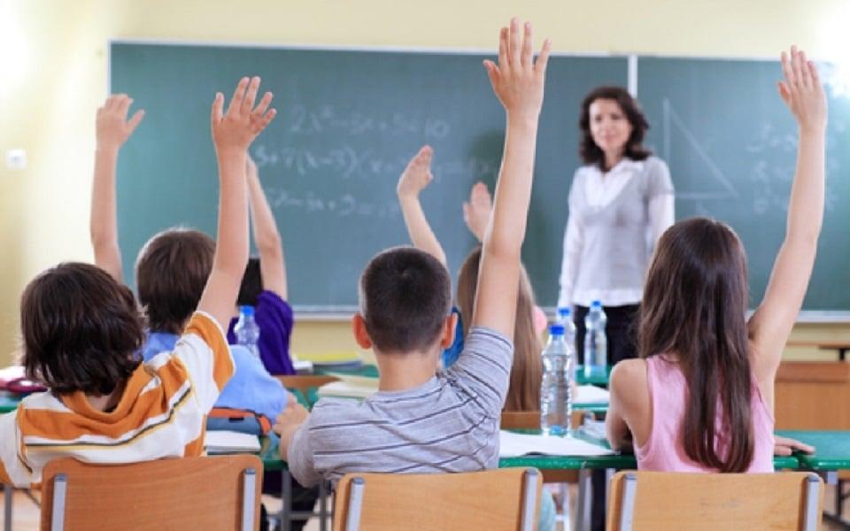 Toekomst van Onderwijs